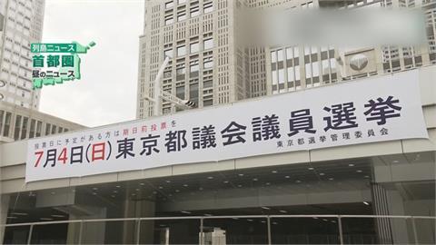 身心過度操勞東京都知事小池百合子今出院 將採遠距辦公