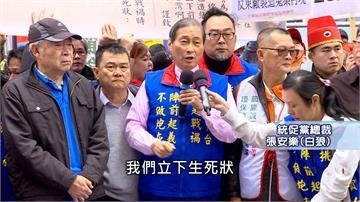 白狼嗆「我就是中共同路人」 王世堅:快回中國