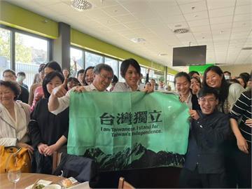 快新聞/德國「這城市」一律寫「TAIWAN」! 謝志偉:我們的國慶也要有台灣人心聲