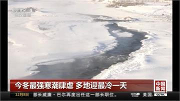 入冬最強寒潮來襲 中國迎來下半年最冷一天