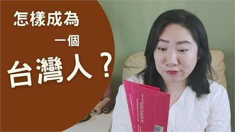 政府發五倍券被罵「為何不用現金」 中國主婦搖頭:這些人申領卻衝第一