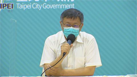 不再「逆時中」?北市防疫暫不升級 柯文哲三度稱讚台灣防疫做得好