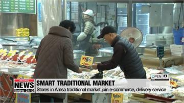 傳統市場也能電子支付!南韓攤商加入網購增商機