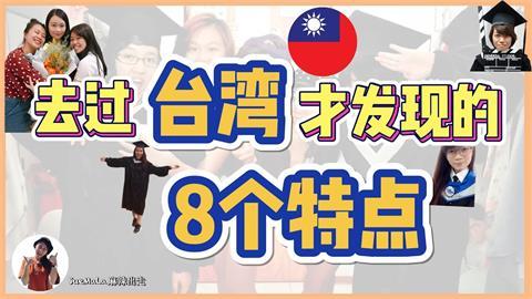 台灣養大留學生胃口?「隨時有東西吃」 大馬妹回鄉驚:每餐都吃不飽