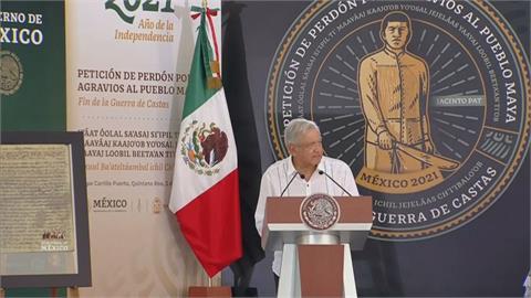 墨西哥獨立2百年 為馬雅原住民遭霸凌致歉