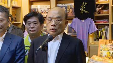 快新聞/拜登入主白宮 蘇貞昌:他跟蔡總統會對台美關係更盡力