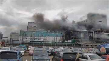 旭富藥廠爆炸起火...濃煙竄天!緊鄰桃園機場 恐影響航班起降