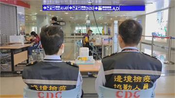 邊境檢疫助理竟外包保全 口罩手套限量...陳時中:盡量配防護物資給邊境檢疫助理