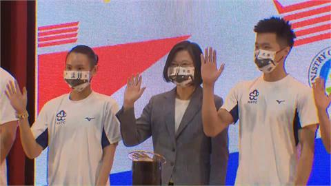 快新聞/東京奧運進入倒數100天 蔡英文勉勵選手:我一定挺大家到底