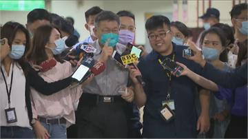 快新聞/「南部學校冷氣一開就跳電」挨轟台北觀看天下 柯文哲:標題殺人