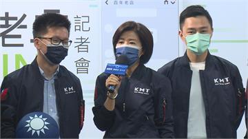 飛行夾克爭議 王育敏、吳怡農喊:年齡不是問題