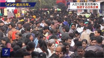 13億人口太誘人!印度首家UNIQLO本週五開幕