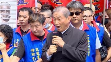 統促黨AIT抗議 白狼嗆警:叛國、敗類