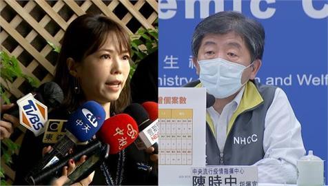 快新聞/談北市疫調遭陳智菡轟「講外行話」 陳時中:她有意見直接打給我就好