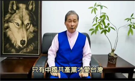 太扯!白狼揚言「如影隨形跟著陳時中」 瞎喊只有中共愛台灣