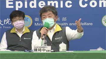 快新聞/朱立倫嫌疫苗「太晚了」 陳時中:沒有人不想要快!