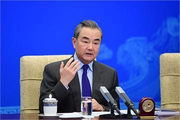 快新聞/王毅要求美方勿縱容台獨 外交部:我國與他國往來「中國無權置喙」