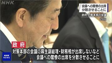 日本對73國發布3級旅遊警告!首相、副首相未來避免同台