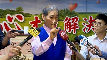 快新聞/傳密會竹聯堂主動員干擾罷韓 張安樂:這樣做是替民進黨加分「絕對不可能」