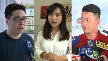 北中南民代遭發起「報復罷免」 王浩宇:只是把國民黨拖下更大深淵