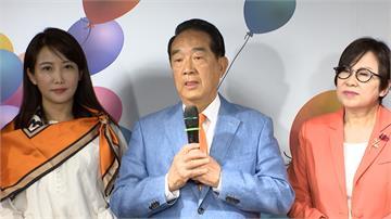 宋楚瑜總統選舉五戰五敗 親民黨立委全軍覆沒
