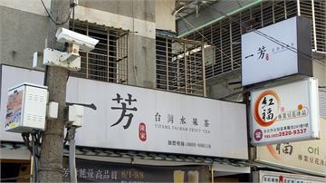 喊一年內開飲料店遭批斂財!館長反酸:我就是利用「我愛台灣」