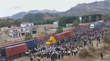 美國慶就職、中美唱移民悲歌!9千宏都拉斯人民出逃