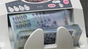 新台幣狂升23年半新高 電子股衝刺滿江紅