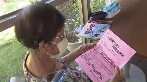 霸韓常美冰店第一代 94歲常美阿嬤要打疫苗