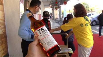 台南限量防疫酒精九點開賣 民眾六點半排隊