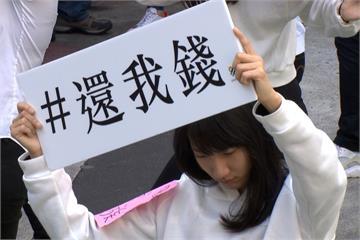 青貧族創5年新高 青年團體快閃抗議