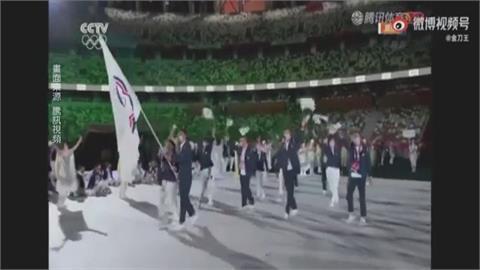 台灣隊進場! 騰訊切訊號錯過中國代表隊進場 小粉紅崩潰