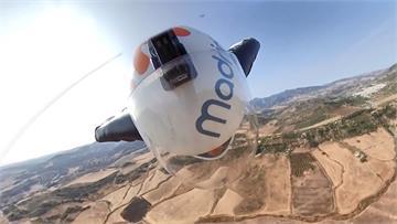 空中極限運動大挑戰 飛行傘.翼裝同趟進行
