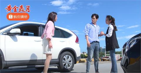 《黃金歲月》陳妍安跪地求葉家妤跟Gino 離婚 雙手瘀青毫不自覺