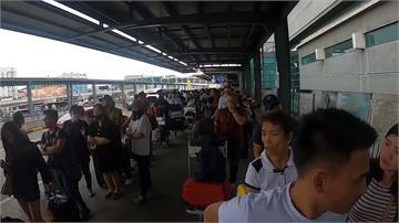 塔爾火山噴發 馬尼拉機場重開、機場擠滿人