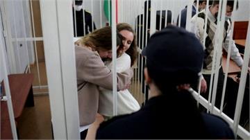 2記者報導白俄羅斯示威抗議 判有罪處兩年刑