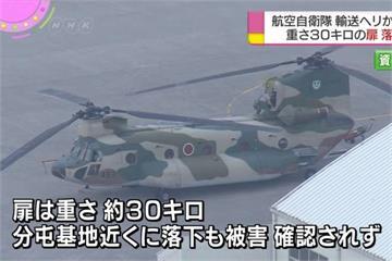 日本航空自衛隊出包 運輸機艙門飛行中脫落