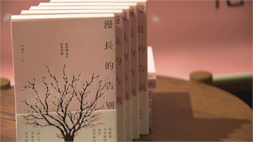 被稱「台灣第一文膽」 李靜宜出書緬懷李前總統