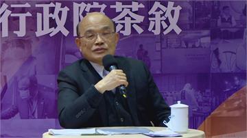 快新聞/楊志良「開除說」 蘇貞昌籲:有些政治口水並不必要