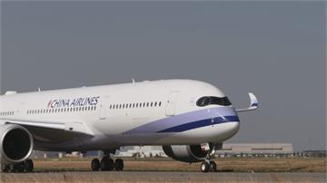 機身遲不見Taiwan 「航權」掣肘華航更名之路