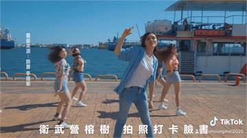 李眉蓁競選MV限定抖音播放 陳其邁:對資安有疑慮的產品保持距離