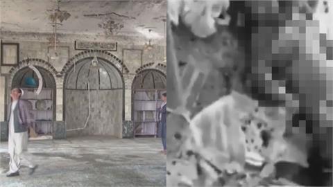 報復塔利班助中國?ISIS-K自殺攻擊阿國清真寺 現場驚悚畫面流出