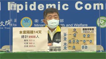 快新聞/楊志良轟指揮中心沒說案838外出是請事假或病假 陳時中:他是放假