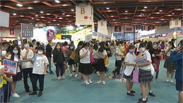 109年度教育博覽會 多元探索創新教育能量