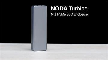 最不怕熱的 M.2 外接盒?NODA Turbine 內建 3,000rpm 風扇主動散熱