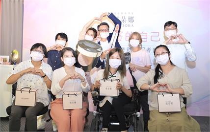 遇見更好的自己! 人氣主播攜手台灣保養精品「蓓朵娜」致力公益幫助弱勢女性!