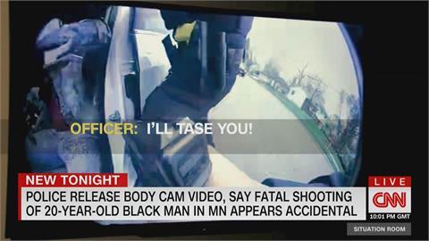 警誤將手槍當電擊槍 20歲非裔少年遭槍殺 民眾不顧宵禁抗議
