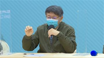 快新聞/相信張上淳實力!柯文哲:沒有政治干擾都支持指揮中心決定