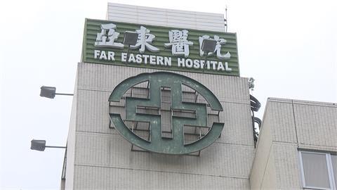 全台19間醫院傳人員確診 亞東14例最多