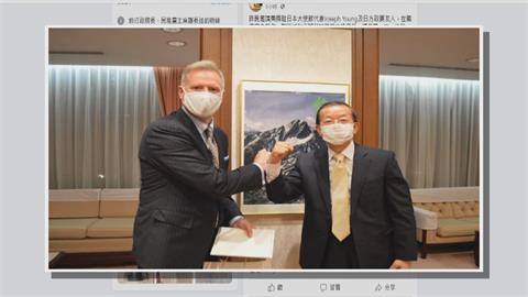 首次!謝長廷官邸夜宴美國駐日大使 強化台美日三方關係